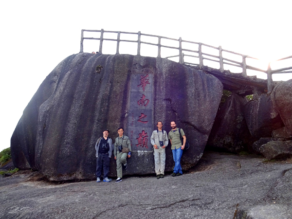 Eben, Demeng, Hao and Emilio, at the top of Maoershan, July 2015