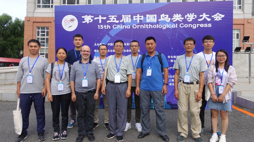 At the Chinese Ornithological Conference